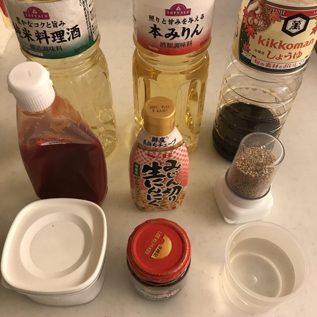 トッポギの甘辛タレの材料
